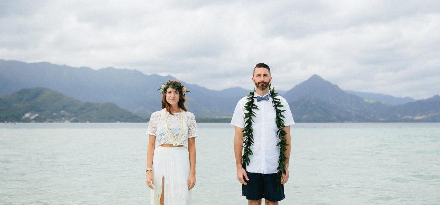 Joe & Katie: Kailua, Hawaii Wedding